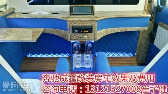 上海哪里有奔驰房车改装厂专业房车维修高清图片