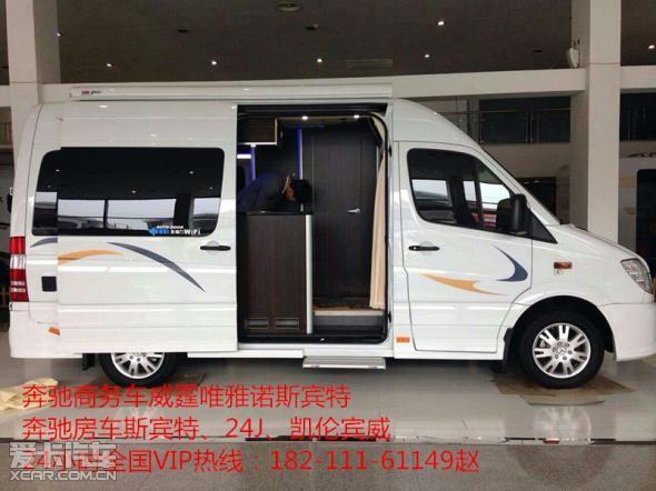 奔驰斯宾特商务车524价格.奔驰斯宾特商务车324价格.北京奔驰商务