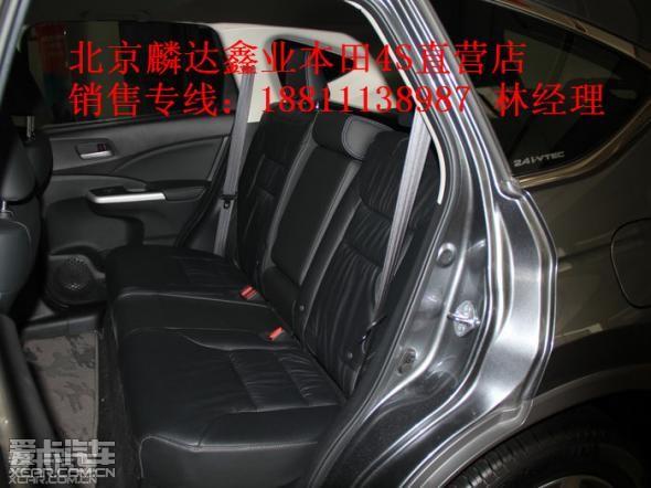 内部配置:东风本田新CR-V的内饰和功能与老款风格有些相似,但细
