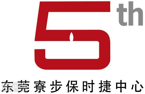 保时捷设计logo矢量图