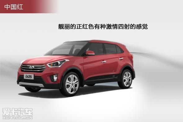 北京京现诚丰汽车销售有限公司真诚为您服务