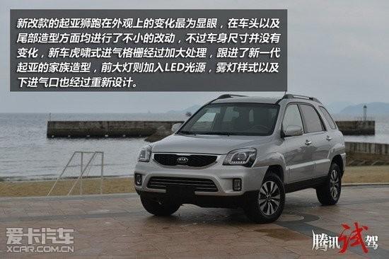 悦动起亚狮跑北京最高优惠价 起亚最新款狮跑可上全国牌照 高清图片