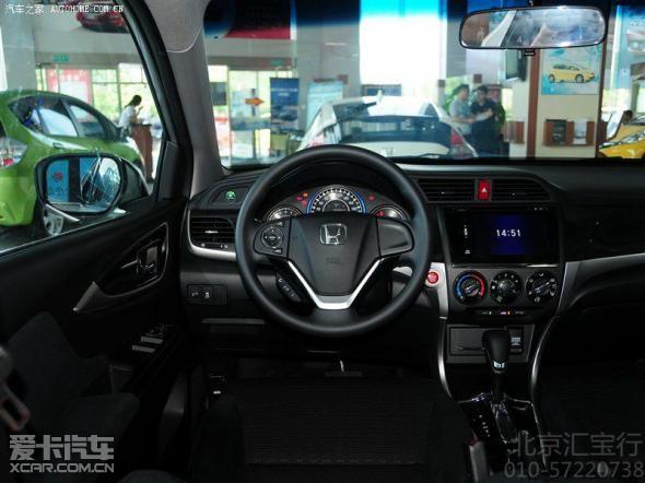 本田凌派 北京最高优惠5万现车 抢购中高清图片