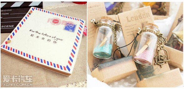 在长安慢递站给未来的自己写一封信