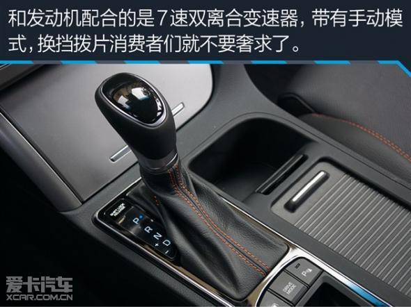 2015款索纳塔九现代4s店多少钱北京现代高清图片