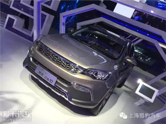 上海猎豹汽车祝北京获2022冬奥会举办权高清图片