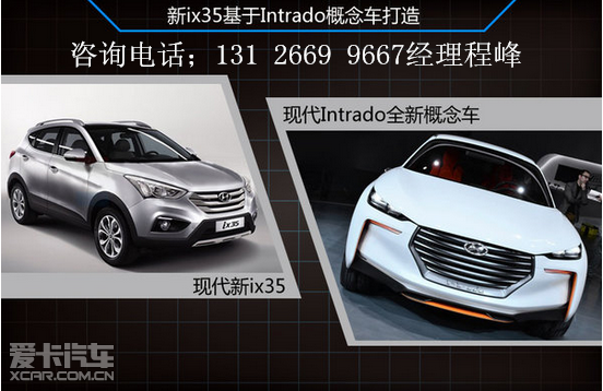 新款现代ix35性能动力怎么样_【北京轩程鹏达汽车销售