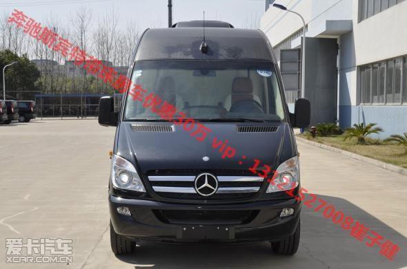 北京哪里有奔驰房车改装厂 斯宾特房车高清图片
