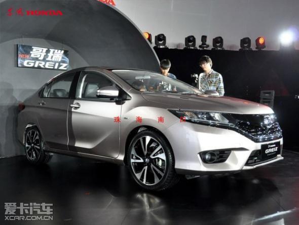 本田哥瑞售价概念车全新起官方8万以下福特蒙迪欧提车v售价图片