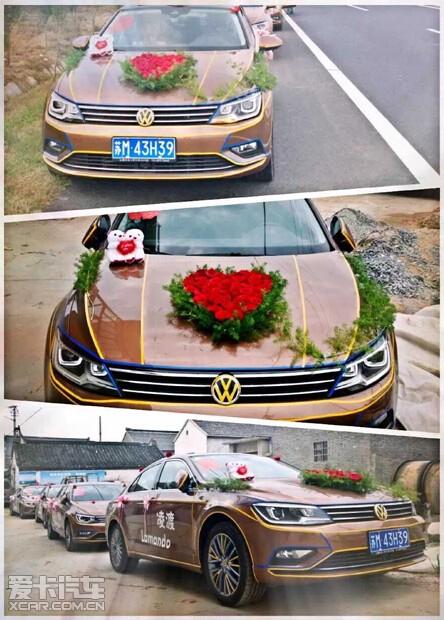 婚车大红花步骤