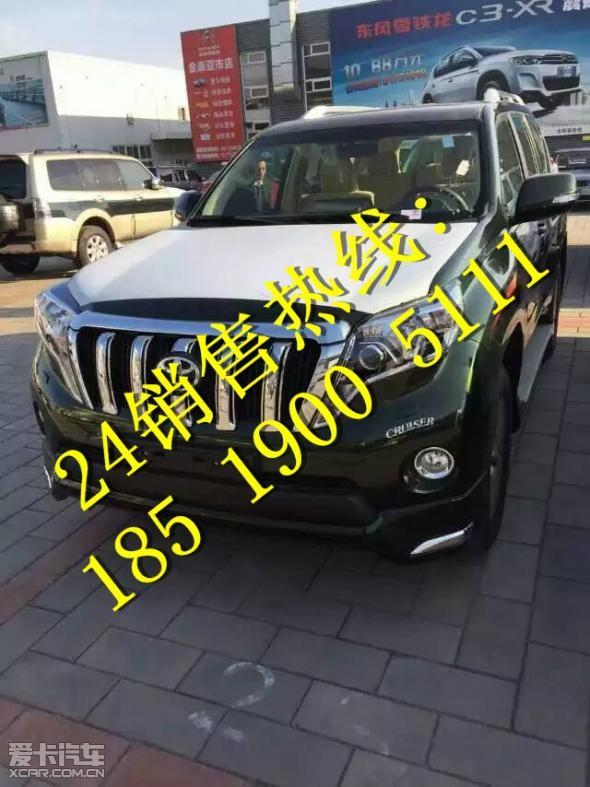 丰田中东进口普拉多价格 霸道报价多少高清图片