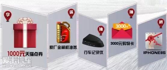 网购天猫广汽本田岳阳天瑞店巨惠来袭!