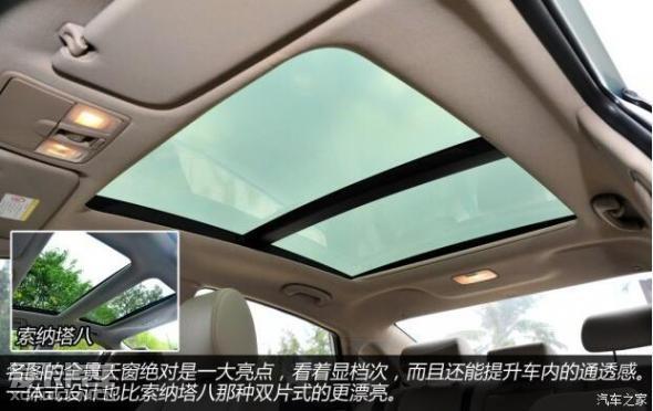《北京现代 2015款名图》全景天窗越来越受欢迎,作为经常走在时尚高清图片