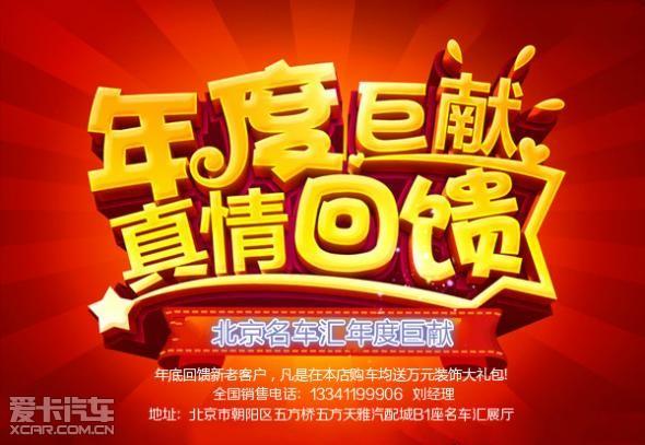 北京长安cs35最新报价优惠3万售全国高清图片