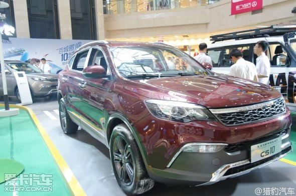 猎豹汽车列入上海市公务用车协议供货商高清图片