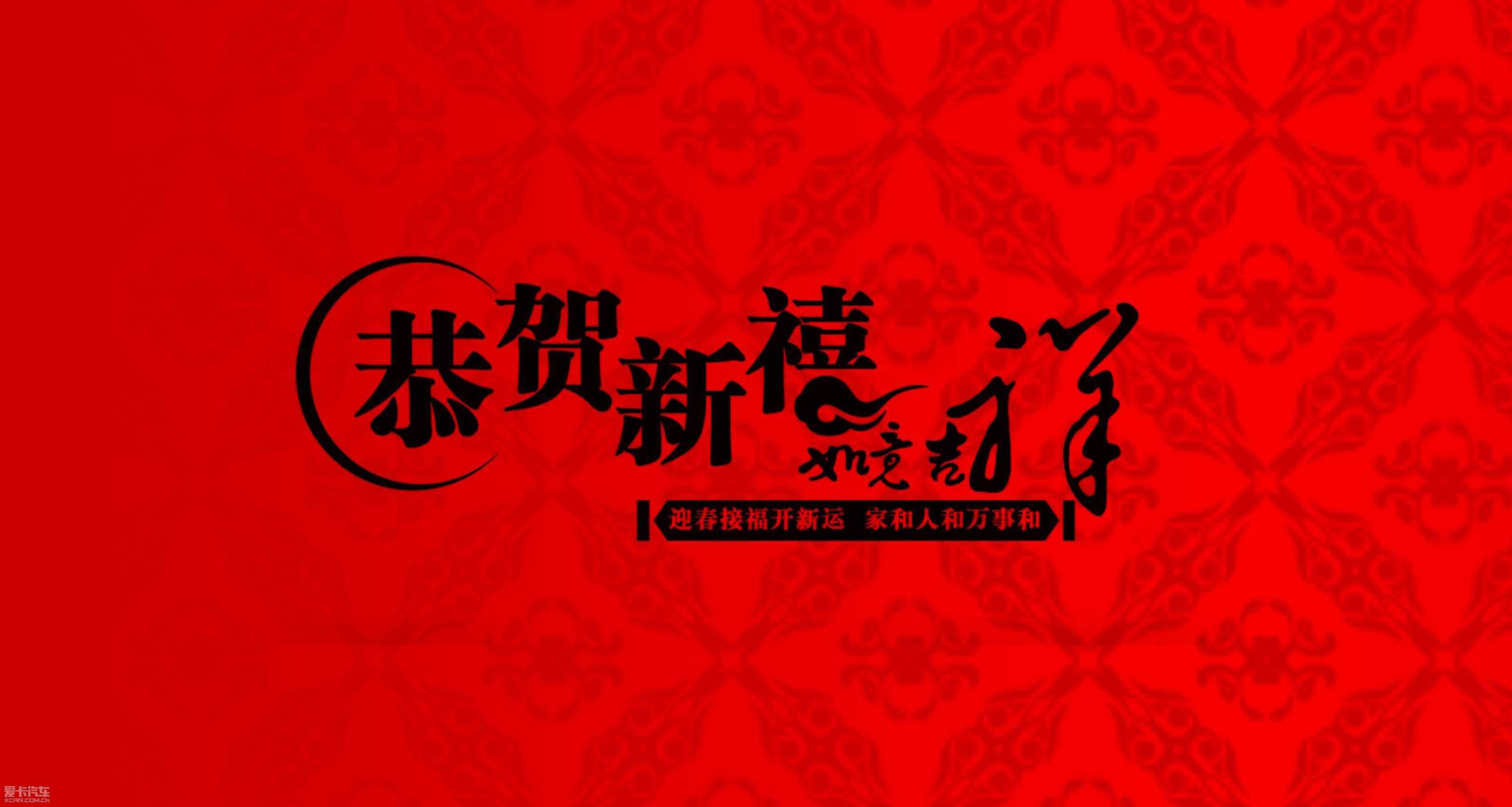 永达斯柯达春节放假通知 _銆惿虾S来锇褪科迪