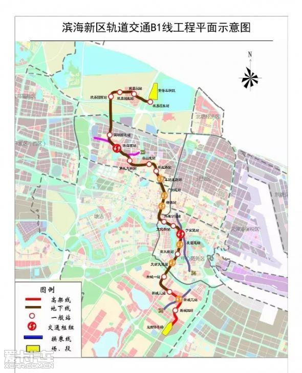 通行范围可覆盖到市区及北京,秦皇岛等周边多个城市,并与既有津滨轻轨