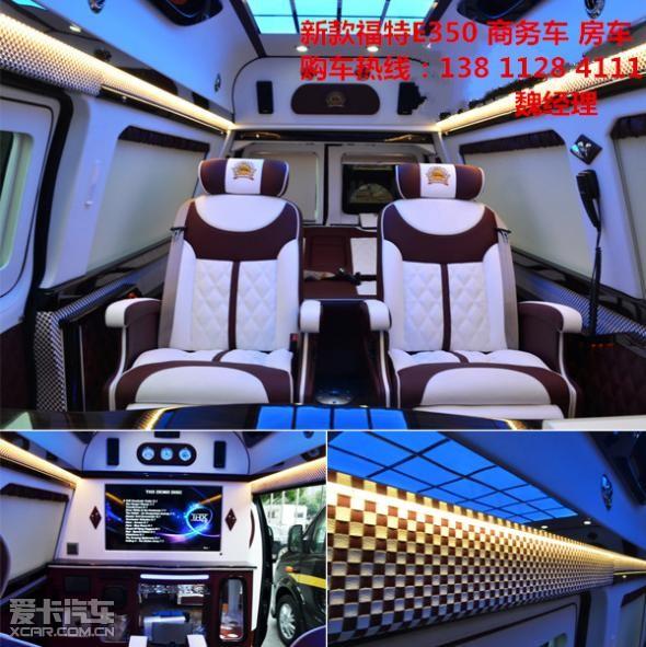 国外商务车创意吧台艺术设计