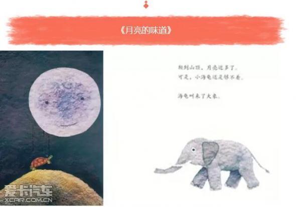 盘点那些气质独特适合宝宝们的经典绘本