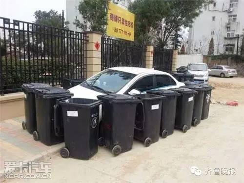 高空俯视来一张 16个垃圾桶还真是一个不多一个不少 大夏天的,垃圾桶