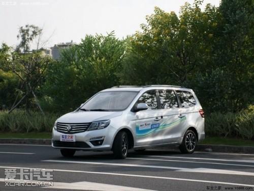东风风行S500最高优惠2.5万送豪华礼包高清图片