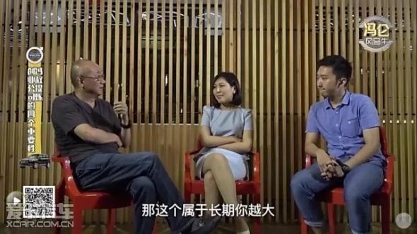 以及虫洞翻翻创始人李春阳畅谈互联网创业的话题