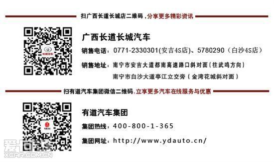 销/质量投诉电话15878807987