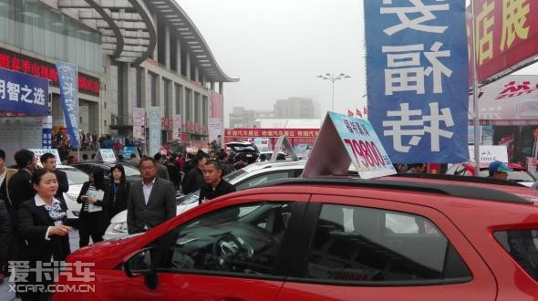 初冬钜惠-冬季会展中心车展钜惠来袭