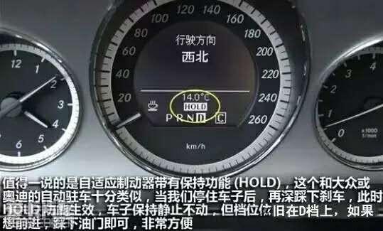 奔驰c200l车内按键图解
