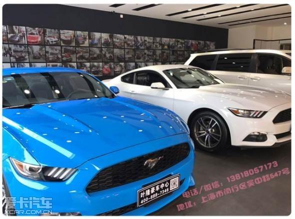2016款福特野马P版 平行进口现车配置解析高清图片