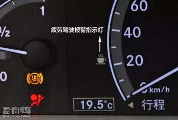 总结:          奔驰的仪表盘指示灯为大家介绍完了,希望能