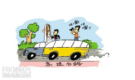 动漫 卡通 漫画 设计 矢量 矢量图 素材 头像 463_277