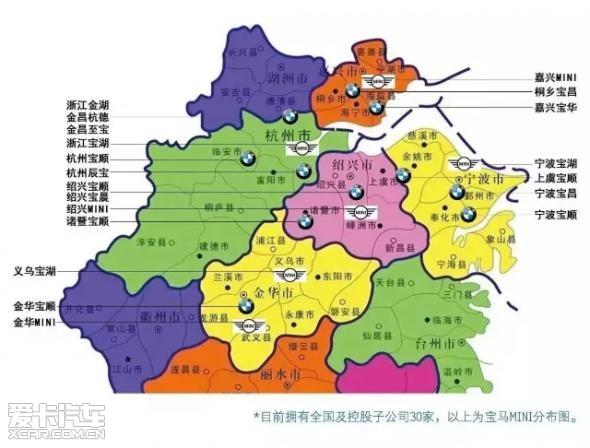 金昌市地图全图高清版