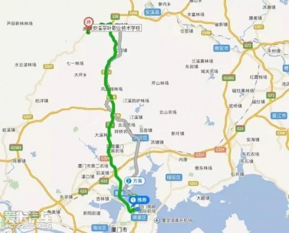 自驾路线:集美店→厦沙高速→安溪县虎邱镇茶艺学校→洪恩岩景