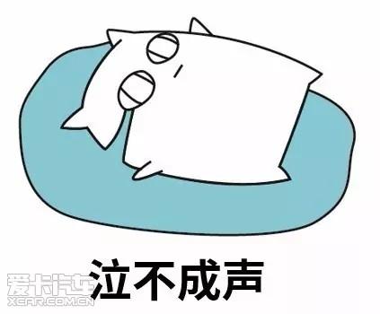动漫 卡通 漫画 设计 矢量 矢量图 素材 头像 423_350