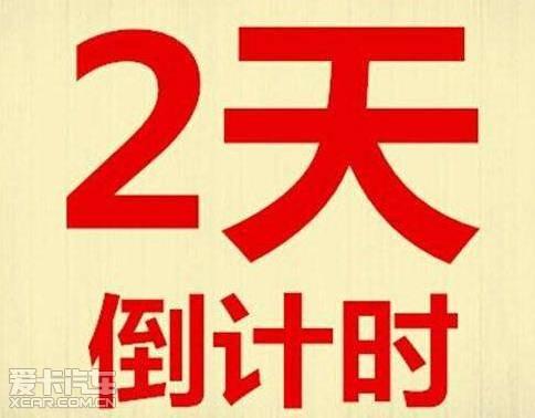 logo logo 标志 设计 矢量 矢量图 素材 图标 484_378