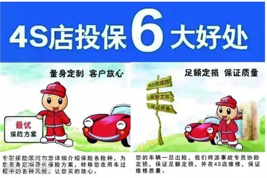 不知道车险是续保好还是换家?下述内容或能给您答案... 中国大地保险