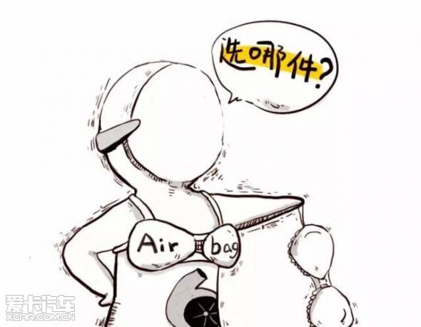动漫 简笔画 卡通 漫画 手绘 头像 线稿 590_458