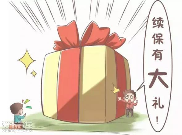 动漫 卡通 漫画 设计 矢量 矢量图 素材 头像 590_437