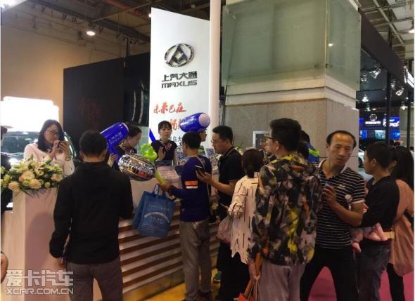 青岛瑞骐上汽大通2017国际车展传捷报