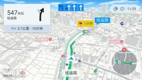 长安cs95首发搭载高德地图车机版2.