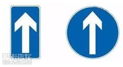 其实还有很多同类型的标志 ▼ 这两个图标箭头是一样的 不同的是外框