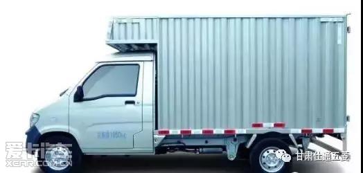 五菱荣光厢式运输车,您的创业好帮手图片