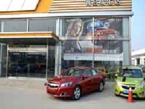 【青岛成汇达汽车销售服务有限公司】4S店经销商_爱卡汽车高清图片