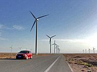 雄关漫步塞外情 新福克斯绿色能源之旅