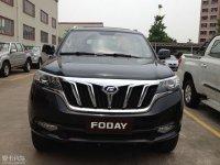 福迪中型SUV定名揽福 或将广州车展发布