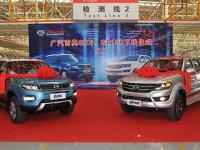 广汽吉奥GX6下线 将有望10月底正式上市