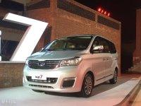 华颂首款车型华颂7上市 售价23.77万起