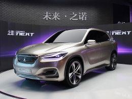 新能源盛宴(1):车展首发纯电动车盘点