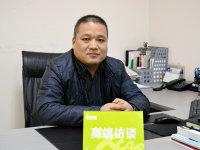 陕西福秦许永辉:争市场的第一杯羹